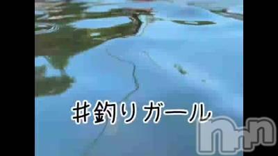 佐久人妻デリヘル 煌~Sparkle~(キラメキ~スパークル~) りな★巨乳人妻系(35)の6月30日動画「釣りガール りお」