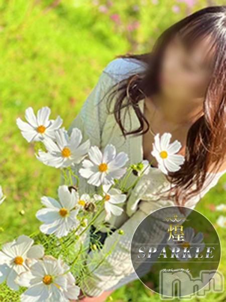 ゆず★カワイイ若妻系(30)のプロフィール写真1枚目。身長151cm、スリーサイズB86(C).W58.H89。佐久人妻デリヘル煌~Sparkle~(キラメキ~スパークル~)在籍。
