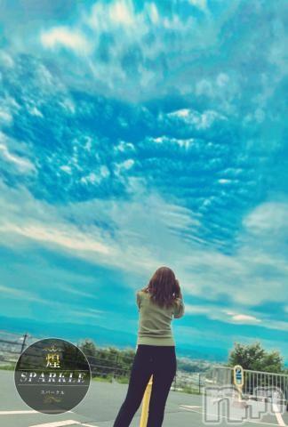 佐久人妻デリヘル煌~Sparkle~(キラメキ~スパークル~) ゆず★カワイイ若妻系(30)の2021年5月27日写メブログ「ミルク?」