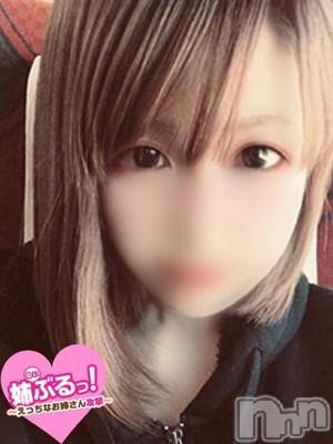 みさき(25)のプロフィール写真2枚目。身長159cm、スリーサイズB86(E).W57.H84。上田デリヘル姉ぶる~ネイブル(ネイブル)在籍。