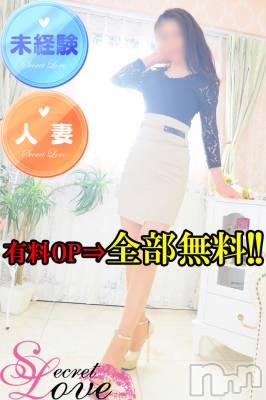 みおり☆完全極秘未経験妻(49) 身長156cm、スリーサイズB83(C).W59.H85。新潟デリヘル Secret Love(シークレットラブ)在籍。
