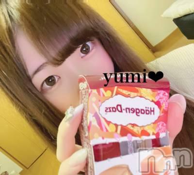 新潟デリヘル Pandora新潟(パンドラニイガタ) ゆみ(21)の6月15日写メブログ「あまーい❤️」