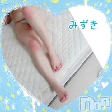 松本デリヘルスリー松本(スリーマツモト) みずきスリー(43)の2021年7月17日写メブログ「エッチなこと」