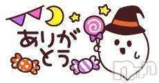 松本デリヘルスリー松本(スリーマツモト) みなみスリー(37)の10月15日写メブログ「ありがとうございました♡」