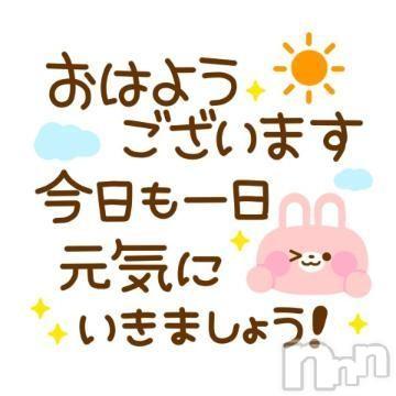松本デリヘルスリー松本(スリーマツモト) みなみスリー(37)の2021年10月11日写メブログ「おはようございますっ♥️」