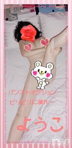 松本デリヘルスリー松本(スリーマツモト) ようこツー(35)の7月28日写メブログ「男の夢、女の子二人との3P体験!」