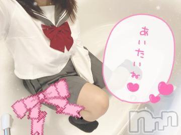 長野デリヘルバイキング あいな 童顔素人Fカップ娘!(22)の2021年7月18日写メブログ「まってるね?」