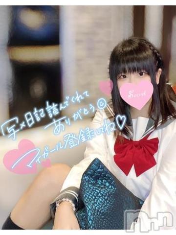 長野デリヘルバイキング あいな 童顔素人Fカップ娘!(22)の2021年7月20日写メブログ「こんにちは( ???? ? ???? )」