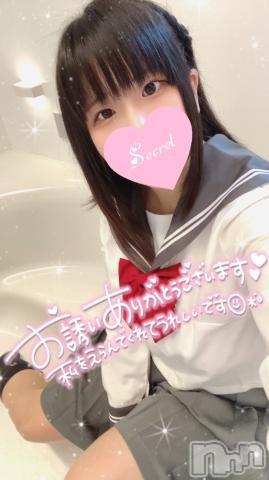 長野デリヘルバイキング あいな 童顔素人Fカップ娘!(22)の2021年7月20日写メブログ「??17日エーゲ海本指名さん」