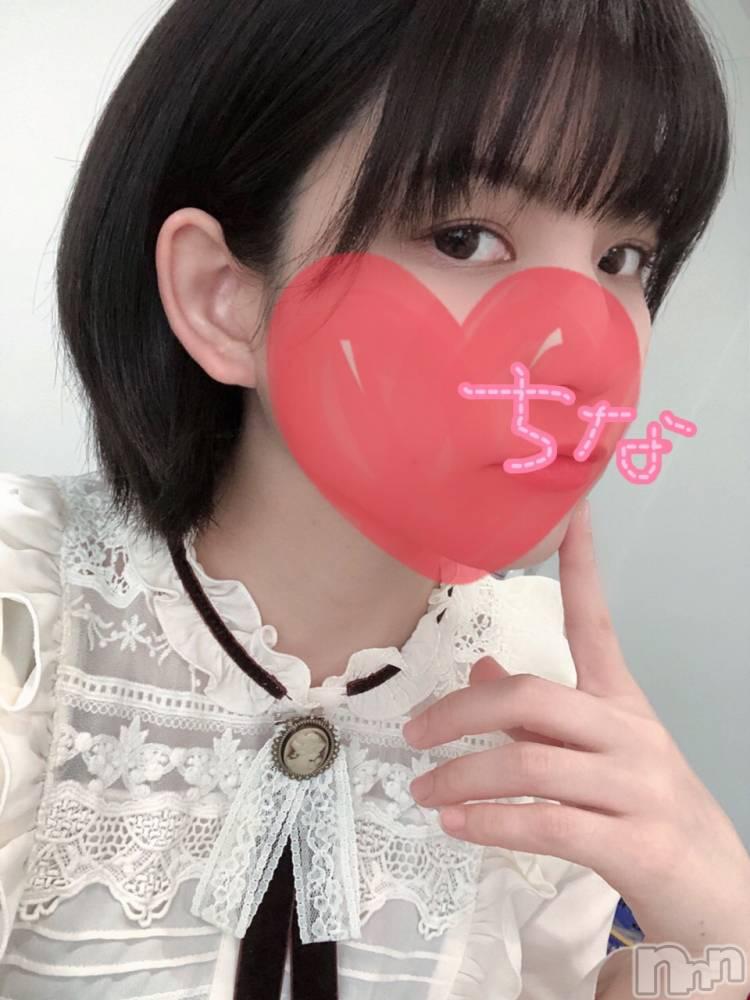 長岡デリヘルROOKIE(ルーキー) 体験☆ちな(25)の5月29日写メブログ「おは!」