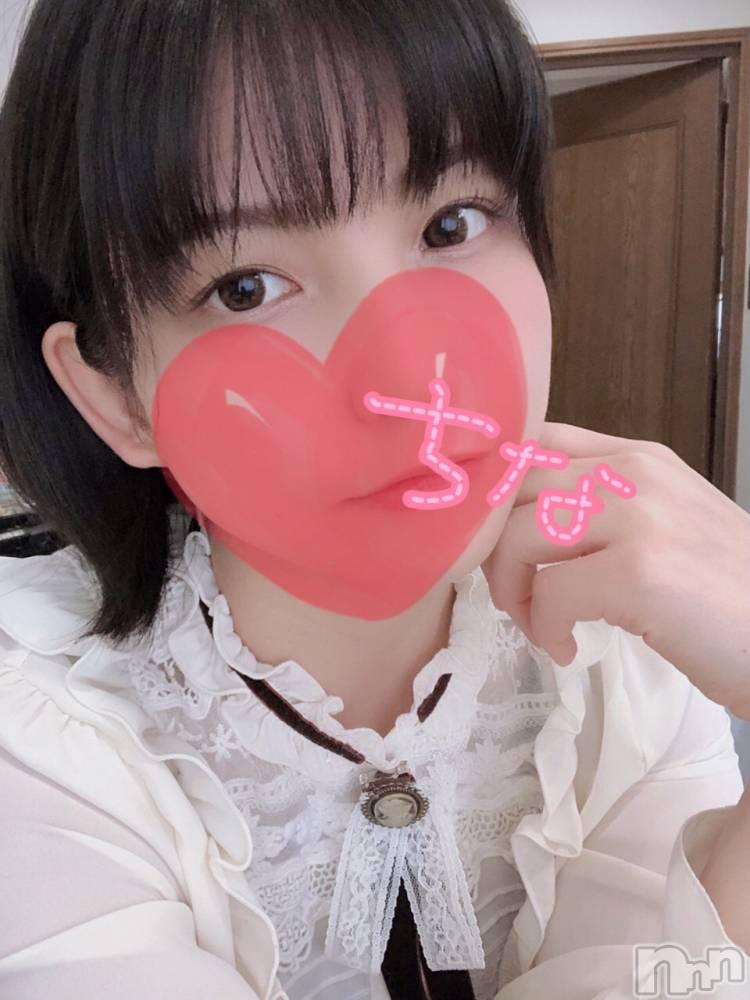 長岡デリヘルROOKIE(ルーキー) 体験☆ちな(25)の5月29日写メブログ「汗かいた~」