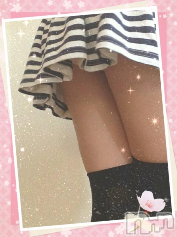 長野デリヘル長野デリヘル 桜(サクラ) エリ(30)の2021年9月14日写メブログ「お礼♡」