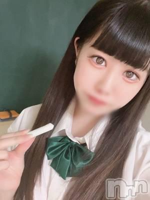 えま(20) 身長165cm、スリーサイズB87(D).W58.H94。新潟ソープ 全力!!乙女坂46(ゼンリョクオトメザカフォーティーシックス)在籍。