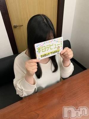 りま(23) 身長150cm、スリーサイズB93(E).W80.H98。新潟ぽっちゃり ぽっちゃりチャンネル新潟店(ポッチャリチャンネルニイガタテン)在籍。