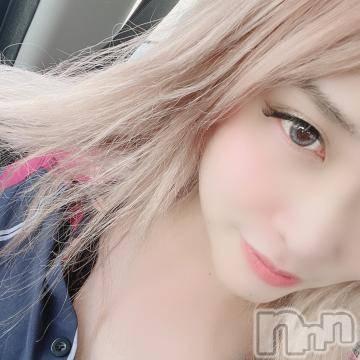 上越デリヘル Charm(チャーム) きゆう(25)の6月15日写メブログ「お礼」