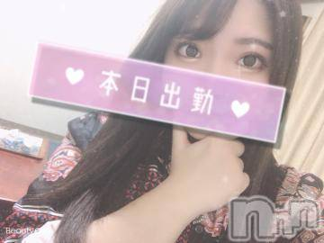 上田デリヘル姉ぶる~ネイブル(ネイブル) のん(21)の6月7日写メブログ「出勤します?」