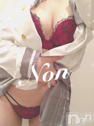 上田デリヘル姉ぶる~ネイブル(ネイブル) のん(21)の2021年6月1日写メブログ「ましましになった?」