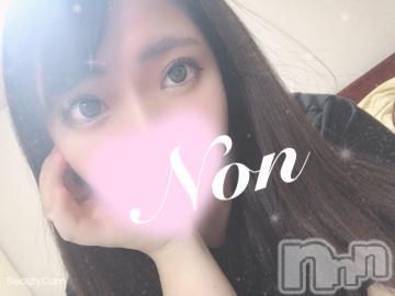 上田デリヘル姉ぶる~ネイブル(ネイブル) のん(21)の2021年6月2日写メブログ「今日も1日?」