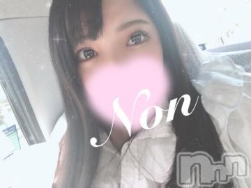 上田デリヘル姉ぶる~ネイブル(ネイブル) のん(21)の2021年6月3日写メブログ「ぽちぽち?」