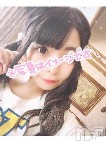 上田デリヘル姉ぶる~ネイブル(ネイブル) のん(21)の2021年6月5日写メブログ「gm?」
