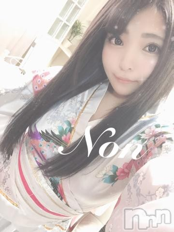 上田デリヘル姉ぶる~ネイブル(ネイブル) のん(21)の2021年6月5日写メブログ「おやつの時間?」