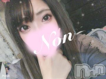 上田デリヘル姉ぶる~ネイブル(ネイブル) のん(21)の2021年6月6日写メブログ「出勤なのです!」