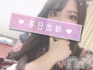 上田デリヘル姉ぶる~ネイブル(ネイブル) のん(21)の2021年6月7日写メブログ「出勤します?」