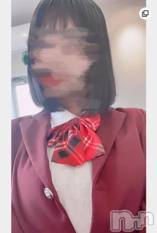 長岡デリヘル純・無垢(ジュンムク) 体験☆ゆい(18)の2021年6月9日写メブログ「こんにちは」