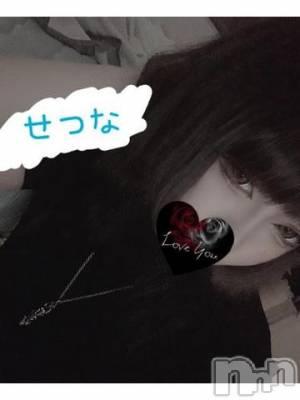 長野デリヘル バイキング せつな キレカワNO1(25)の6月23日写メブログ「出勤するよー!!」