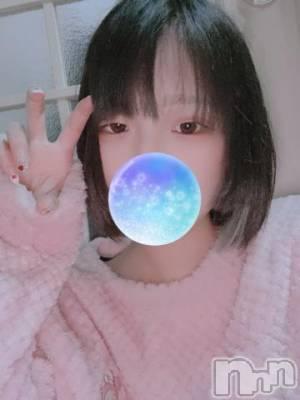 長岡デリヘル ROOKIE(ルーキー) 体験☆より(21)の6月11日写メブログ「おやすみ?」
