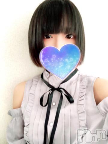 長岡デリヘルROOKIE(ルーキー) 体験☆より(21)の2021年6月9日写メブログ「キタ」