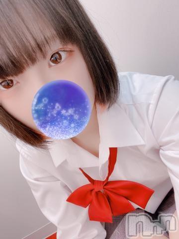 長岡デリヘルROOKIE(ルーキー) 体験☆より(21)の2021年6月10日写メブログ「おはよ?」