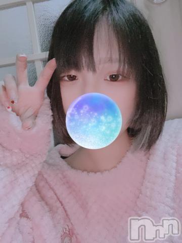 長岡デリヘルROOKIE(ルーキー) 体験☆より(21)の2021年6月11日写メブログ「おやすみ?」