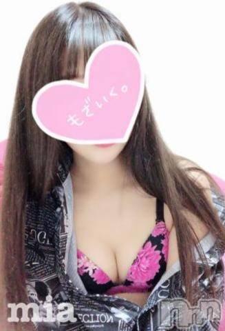 上田デリヘル姉ぶる~ネイブル(ネイブル) みあ(27)の7月10日写メブログ「おねがい?」