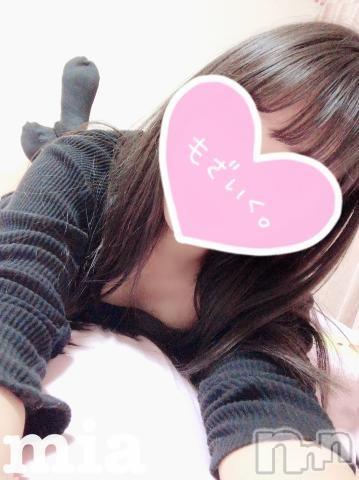上田デリヘル姉ぶる~ネイブル(ネイブル) みあ(27)の2021年6月8日写メブログ「ドキドキ」