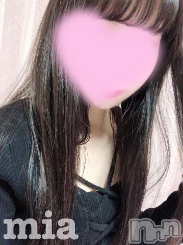 上田デリヘル姉ぶる~ネイブル(ネイブル) みあ(27)の2021年6月9日写メブログ「今日も?」