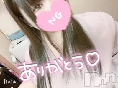 松本デリヘル Revolution(レボリューション) みお☆爆乳×長舌(20)の6月9日写メブログ「お礼💌」