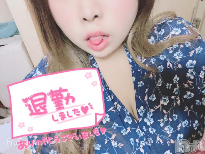 松本デリヘルRevolution(レボリューション) みお☆爆乳×長舌(20)の2021年6月11日写メブログ「退勤⭐️」