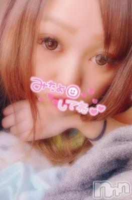 長野デリヘル バイキング のの 色白柔肌娘(23)の9月21日写メブログ「自宅のお兄様??」
