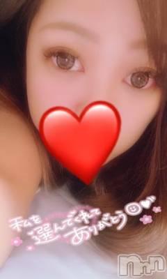 長野デリヘル バイキング のの 色白柔肌娘(23)の10月2日写メブログ「カーニバルプリンセスのお兄様?」