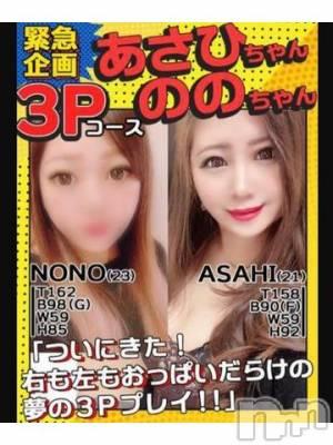 長野デリヘル バイキング のの 色白柔肌娘(23)の10月7日写メブログ「3P!最終日!!」