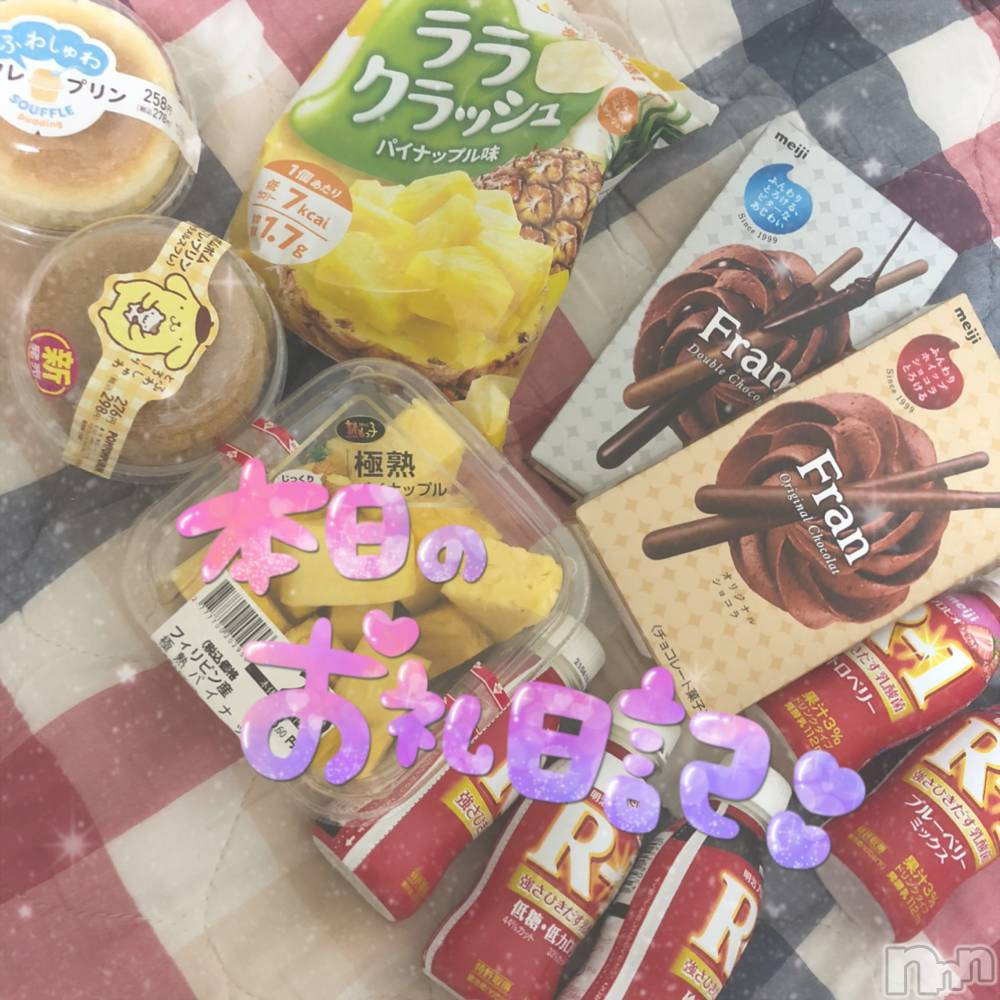 松本デリヘルRevolution(レボリューション) あいす☆S級美少女(21)の6月11日写メブログ「お礼♡Kさん」