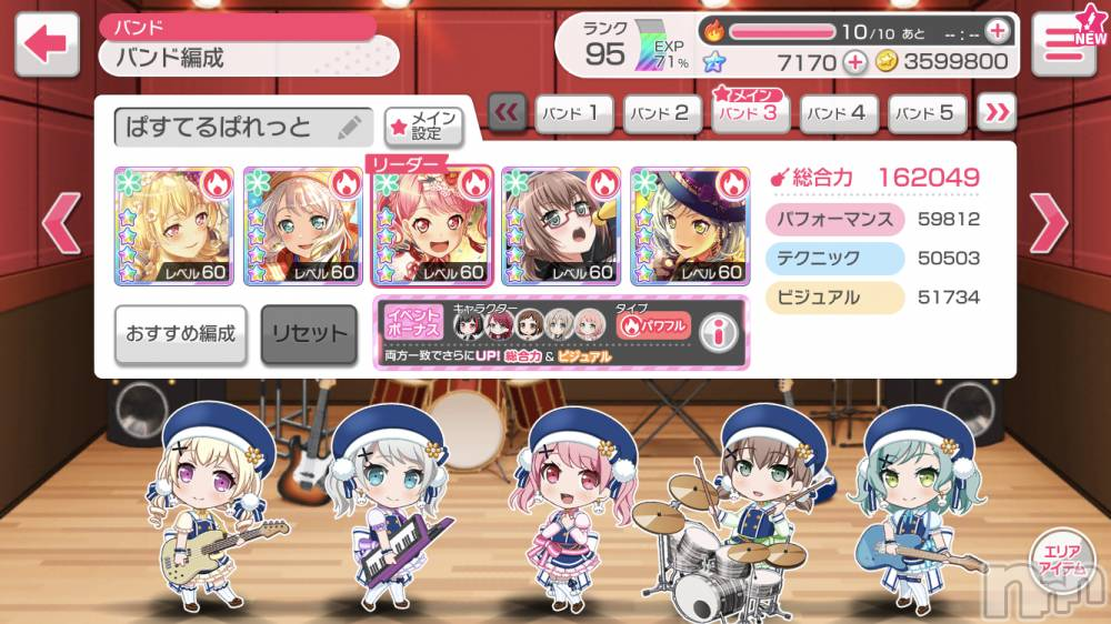 松本デリヘルRevolution(レボリューション) あいす☆S級美少女(21)の6月11日写メブログ「♡ゲーム♡」