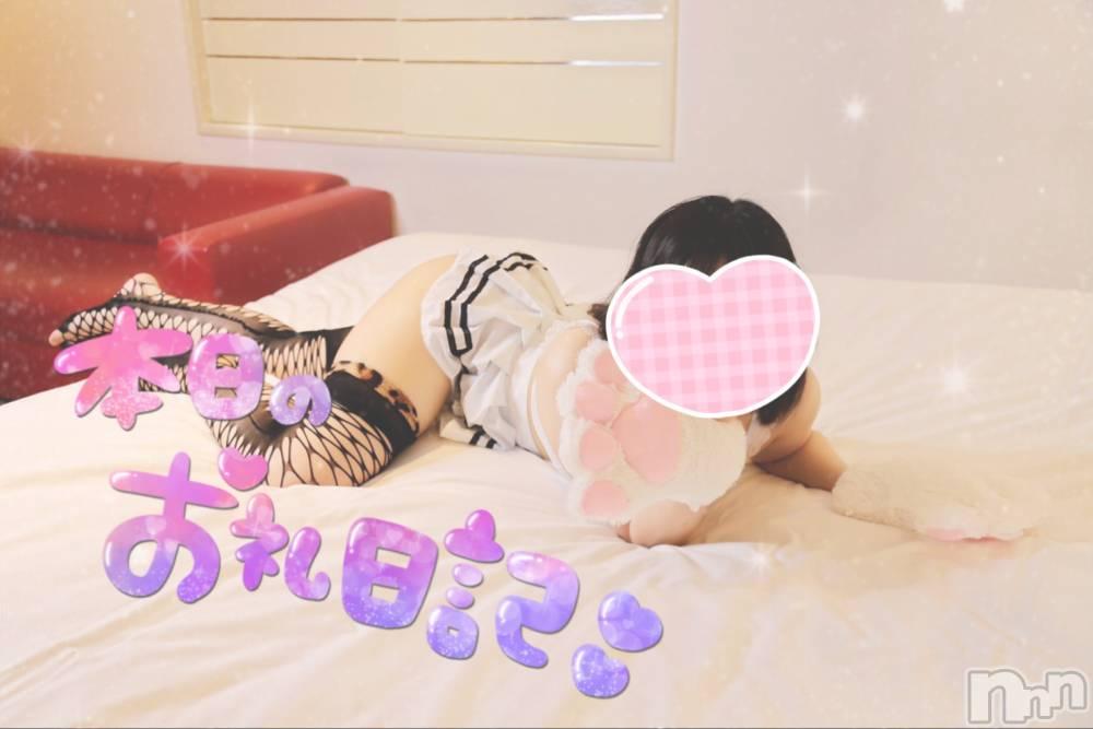 松本デリヘルRevolution(レボリューション) あいす☆S級美少女(21)の6月13日写メブログ「お礼♡Kさん」
