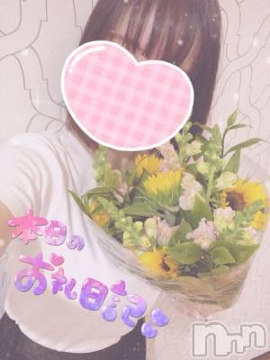 松本デリヘル Revolution(レボリューション) あいす☆S級美少女(21)の6月9日写メブログ「お礼♡Tさん」