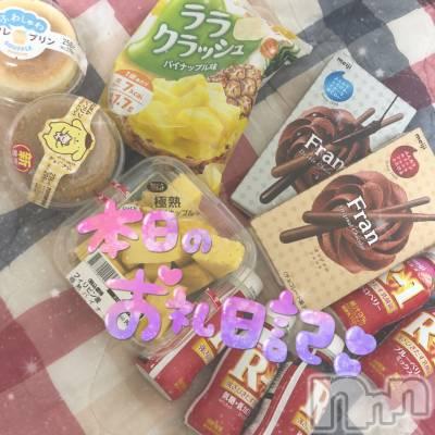松本デリヘル Revolution(レボリューション) あいす☆S級美少女(21)の6月11日写メブログ「お礼♡Kさん」