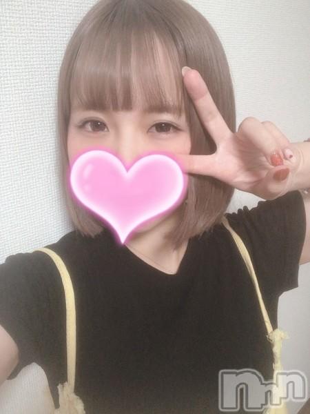 あいす☆S級美少女(21)のプロフィール写真1枚目。身長157cm、スリーサイズB88(F).W58.H87。松本デリヘルRevolution(レボリューション)在籍。