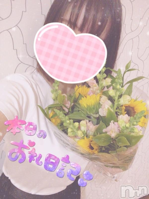 松本デリヘルRevolution(レボリューション) あいす☆S級美少女(21)の2021年6月9日写メブログ「お礼♡Tさん」