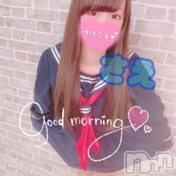 新潟ソープ 全力!!乙女坂46(ゼンリョクオトメザカフォーティーシックス) さえ(21)の6月17日写メブログ「おはよ?」