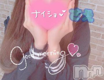 新潟ソープ 全力!!乙女坂46(ゼンリョクオトメザカフォーティーシックス) さえ(21)の9月8日写メブログ「もう少し?」